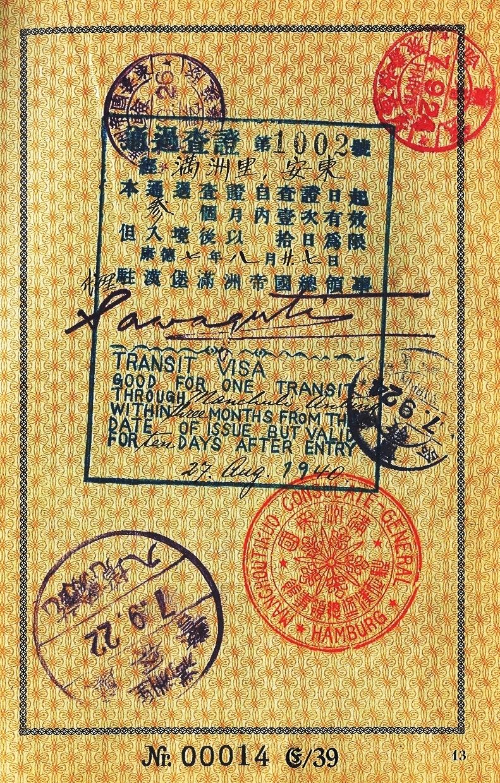 滿洲帝國駐德國漢堡總領事館簽發的過境簽證