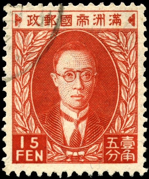 Stamp_Manchukuo_1935_15f